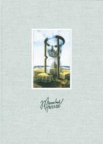 """couverture du livre """"Fribourg, contes courants"""""""